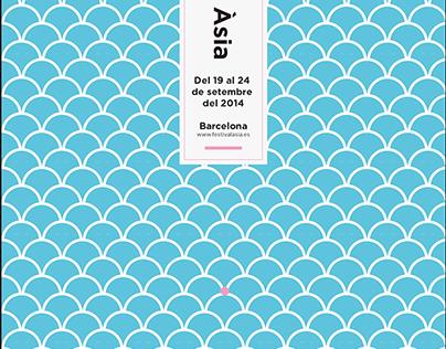 Concurso cartel Festival Asia 2014