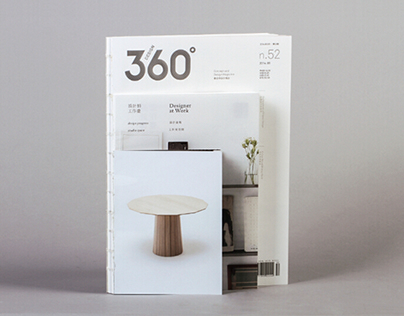 Design 360° Magazine No.52 - Designer At Work