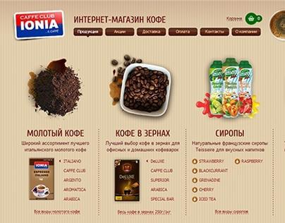 Site for coffee company IONIA