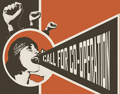 Call for co-operation