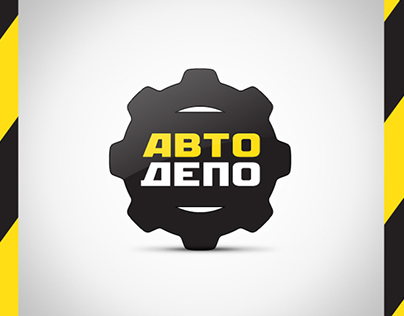 Logo for car repair company