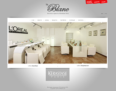 Project of site for LeBlanc (L'Oreal beauty salon)