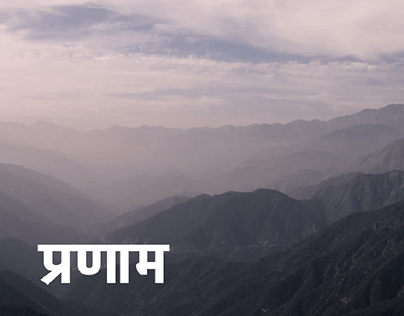 Incredible India - Website Redesign