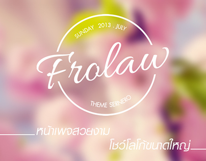 Frolaw Theme Demo