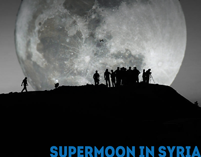 Super moon appears in Syria