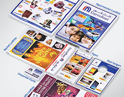 Carrefour printed materials