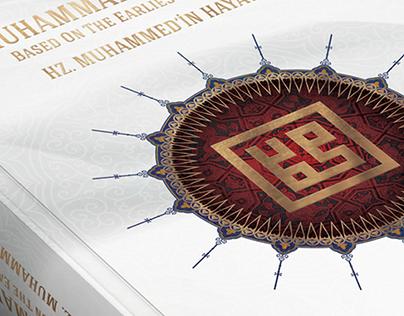 Martin Lings | Muhammad: His Life