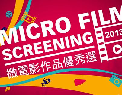 Micro Film Screening - 10s Promo Video