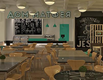 Кафе Дом Матфея / Matthew's House Cafe