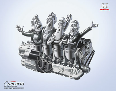 Honda: Perfect Symphony