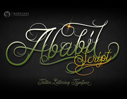 Ababil Script