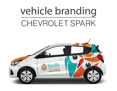 Vehicle Branding - Net It Vocational Training Center