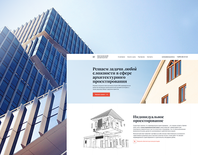 Architectural Bureau Website Redesign
