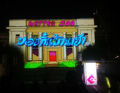 CMDW2019