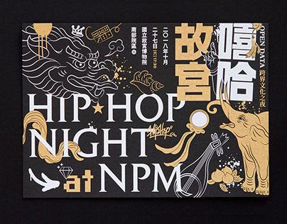Hip Hop night at NPM