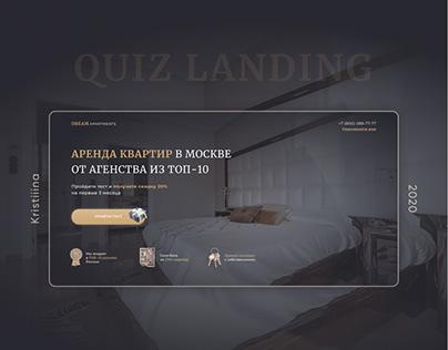 Quiz Landing | Rent Apartments