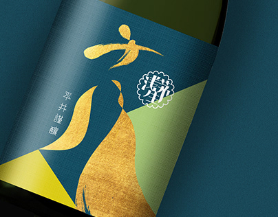 """Kuraju"" Sake Label Design"