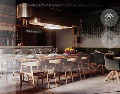 Project of the restaurant, musical lane, str2
