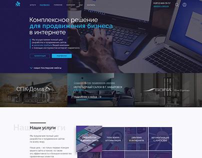 Главная страница для компании по продвижению сайтов