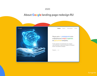 About Google landing page redesign RU