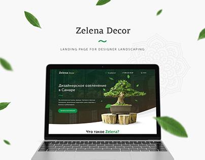 Landing Page for Designer Landscaping