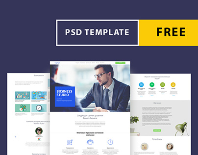 Free PSD landing page. (Template)