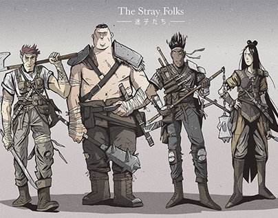 The Stray Folks