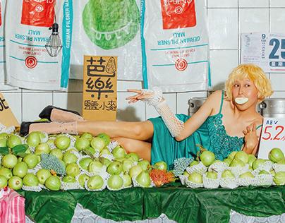 Guava Gose