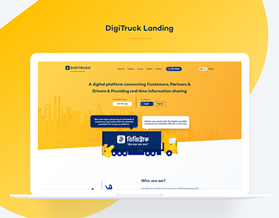 DigiTruck - Landing Website