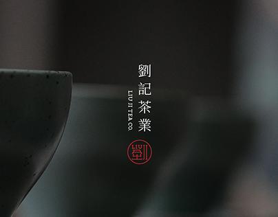 LIU JI TEA CO. 劉記茶業