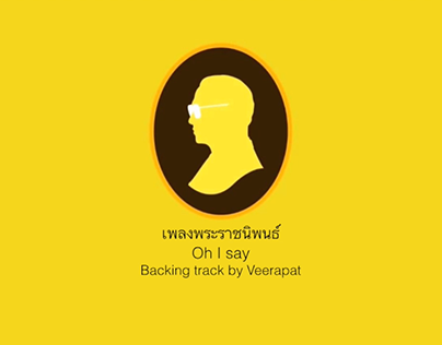 Oh I say Backing track by Veerapat