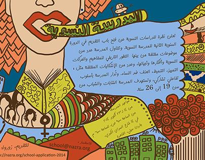 Feminist School Poster