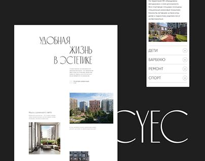 City Estetic - corporative website