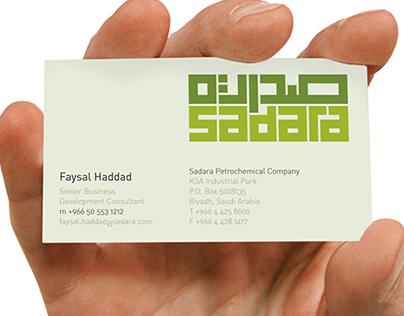 Sadara Visual Identity (Concept / Finalist)