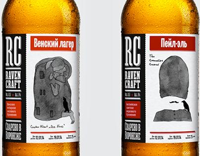 BHSAD: Ravencraft beer 1.0