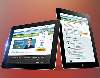 Payday Loans Web Concept | Logo, Design, UX/UI