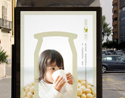 Soy Milk_proposal