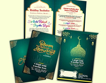 Muslim Invitation Design