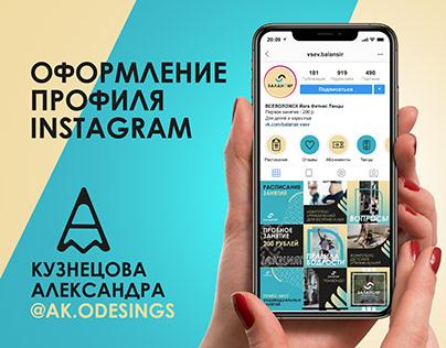 Instagram profile design