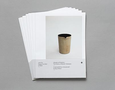 Ryuji Mitani Poster/Brochure