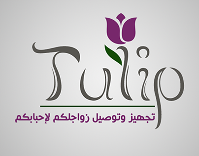 LOGO TULIP SHOP