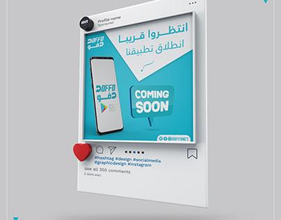 Post Social Media / coming soon