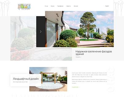 Landscaping. Website