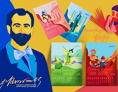 Tumanyan calendar