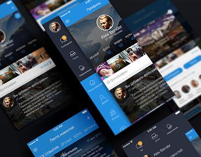 Social App UI