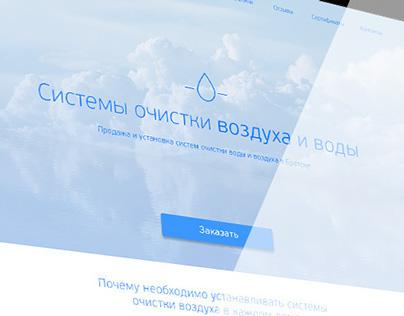 Altfresh.ru