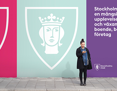 One city. One vision. One statement.—Stockholm