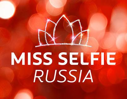 Colgate's Miss Selfie Russia
