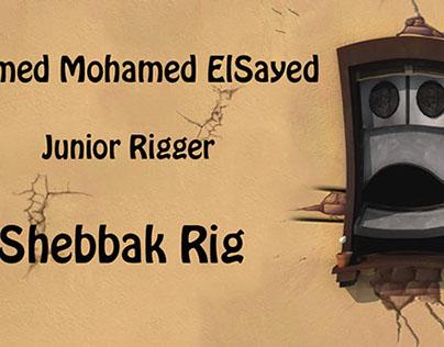 Shebbak Rig