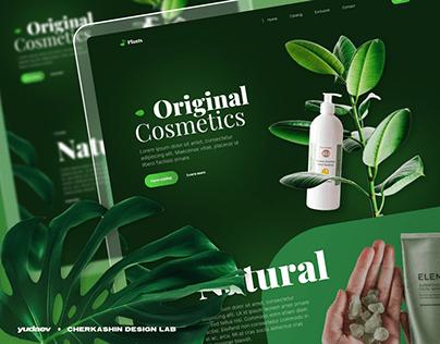 Original Cosmetics - Yudaev School
